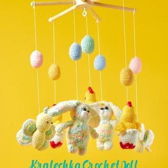 Вязанный детский мобиль на кроватку с зайцами, цыплятами\ В'язаний дитячий мобіль з зайчиками