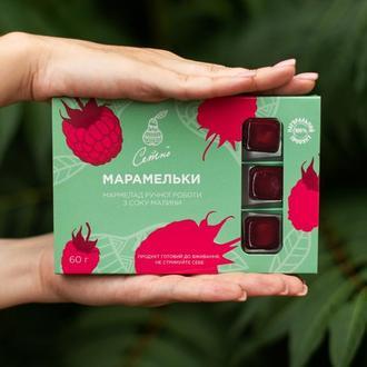 Мармелад малиновый на натуральном соке