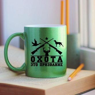 Чашка охота это призвание
