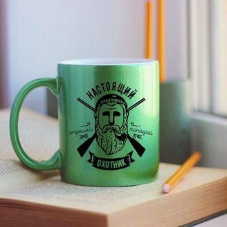 Чашка на подарок охотнику