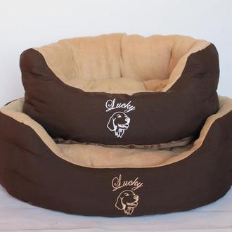 Лежак с вышитым именем вашего питомца