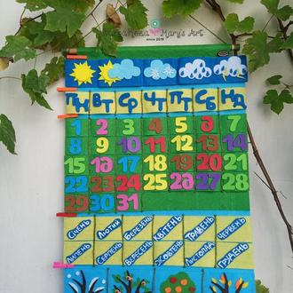"Детский ""Вечный календарь"" . Монтессори календарь."