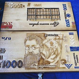 Нарды «1000 гривен», резьба по дереву