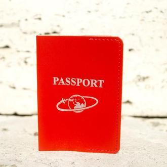 Обложка на паспорт из кожи v2.0 (red)