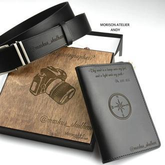 Именной кожаный набор для мужчины, Именной кожаный ремень, Оригинальный подарок для мужчины,