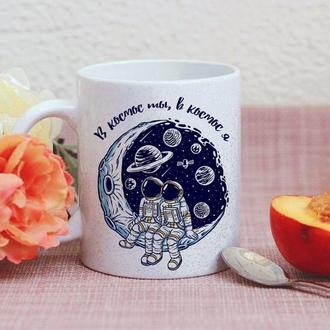 Чашка с блёстками космос