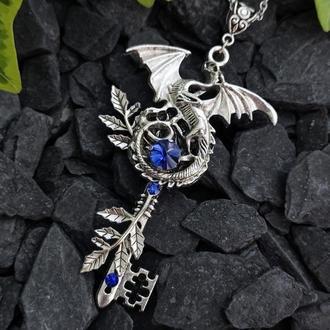 Страж: сердце водопада - кулон ключ с драконом в стиле фэнтези (последний под заказ октябрь)