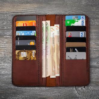 Коричневый длинный кожаный мужской кошелек портмоне