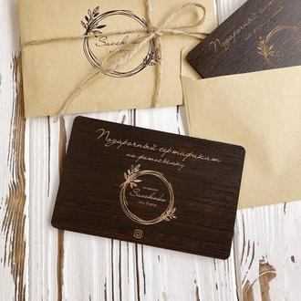 Набор подарочных сертификатов. Деревянный сертификат.