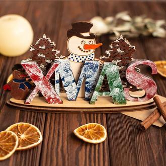 Подарочный настольный Рождественский и Новогодний декор из дерева.
