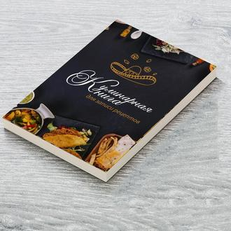 """Книга для записи кулинарных рецептов """"Мексиканская кухня"""". Кулинарный блокнот. Кук Бук КБ008"""