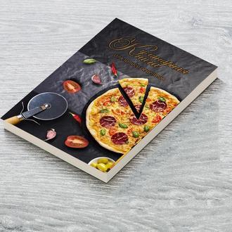 """Книга для записи кулинарных рецептов """"Пицца"""". Кулинарный блокнот. Кук Бук КБ009"""