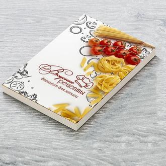 """Книга для записи кулинарных рецептов """"Макароны"""". Кулинарный блокнот. Кук Бук КБ021"""