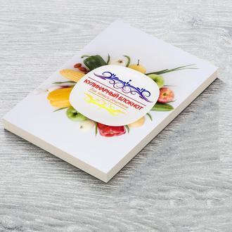 """Книга для записи кулинарных рецептов """"Овощи и фрукты"""". Кулинарный блокнот. Кук Бук КБ022"""
