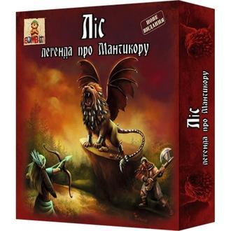 Настольная фэнтези-игра Лес: легенда о Мантикору