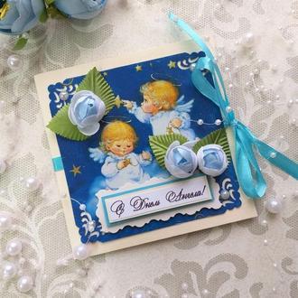 """Детская открытка """"С Днем Ангела!"""""""