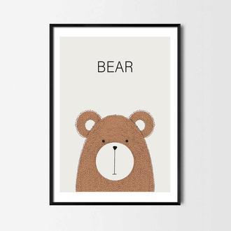 Постер для детской Bear