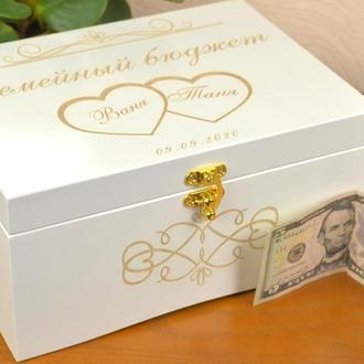 Шкатулка купюрница коробочка для денег Семейный бюджет из дерева подарок на свадьбу жениху и невесте