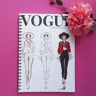 """Планер для дизайна одежды """"Vogue"""""""