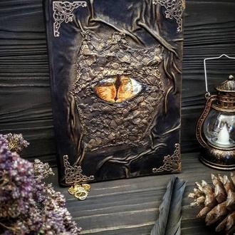 """Сказочный дневник """"Глаз дракона"""""""