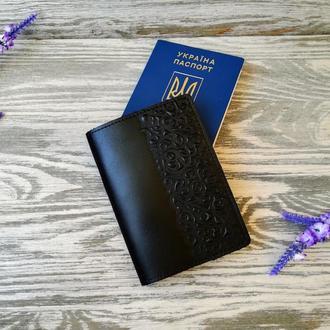 Обложка на паспорт кожаная черная с тиснением восточные узоры Украина ручная работа