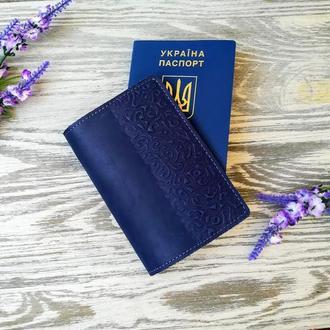 Обложка на паспорт кожаная синяя с тиснением восточные узоры Украина ручная работа