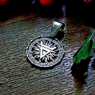 Кулон-Оберіг ′Символ Велеса′ (срібло, малий)