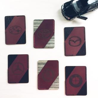 Подарок автомобилисту. Картхолдер для документов и бонусных карт. Кардхолдер с логотипом