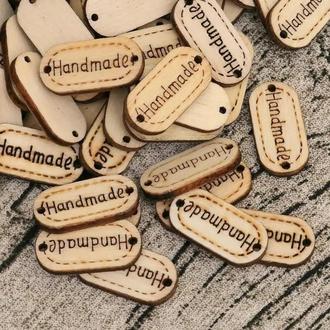 Деревянные бирки Хендмейд неокрашенные