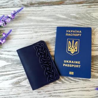 Кожаная обложка синяя на ID паспорт чехол для автодокументов прав с тиснением кельтский узел Украина