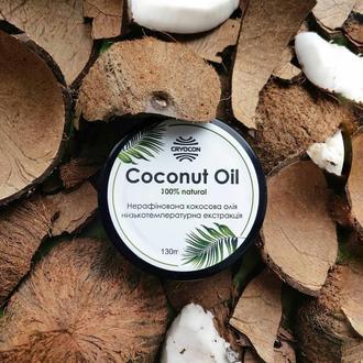 натуральное кокосовое масло (низкотемпературная экстракция)