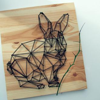Стринг арт Кролик