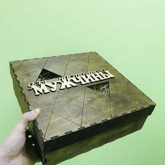 Деревянная подарочная коробка квадратная CraftBoxUA 30х30х10 см