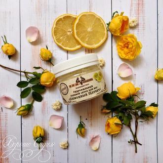 Солевой скраб для ног «Лимонный щербет»