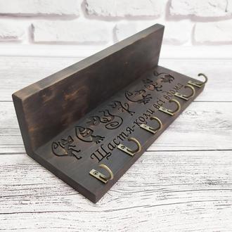 Настенная ключница из дерева с полочкой, для 5-ти связок ключей