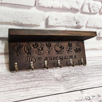 Оригинальная вешалка в прихожую для хранения ключей  с полкой