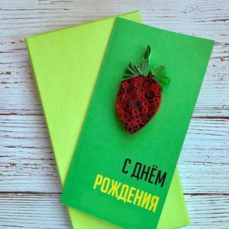 """Поздравительная открытка """"С Днем Рождения"""""""