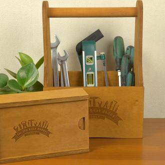 Оригинальный набор для инструментов из дерева, подарок на День Рождения папе, на 14 октября