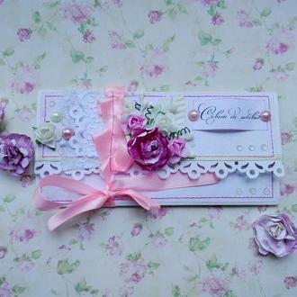 Нежный конверт на свадьбу