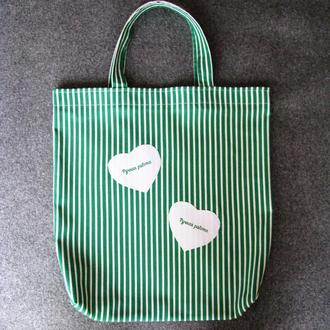Эко-сумка ′Ручная работа′.