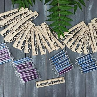 Набор линейка + именная ручка, подарок школьнику, именная линейка, ручка с гравировкой