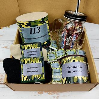 Шоколадный подарочный набор для мужчин №78. Подарок мужчине, коллегам на 14 октября.