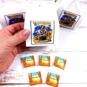 Подарочный шоколадный мини набор С Днем защитника. Корпоративные подарки мужчинам, коллегам