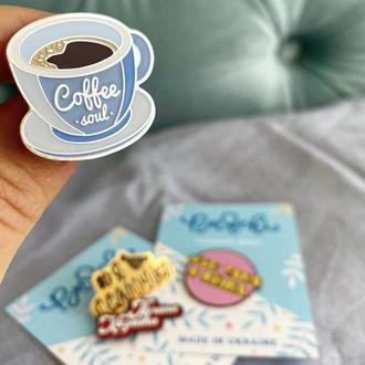 Эмалированный значок на кофейную тематику «Coffee soul» чашка с кофе