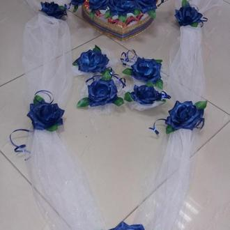 Синий свадебный комплект для украшения машины