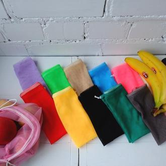 Эко мешочки 14 цветов, еко пакеты для покупок, сеточки, фруктовки, мішечки, торбинки zero weste