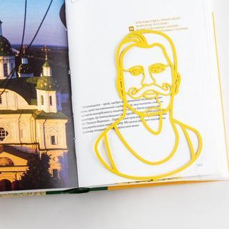 Закладка для книг «Иван Поддубный»