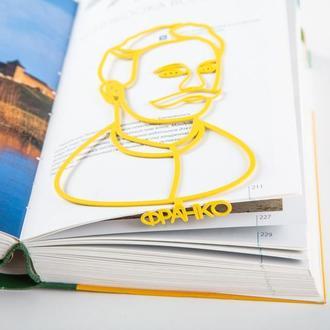 Закладка для книг «Иван Франко»