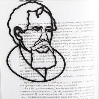 Закладка для книг «Чарльз Диккенс»