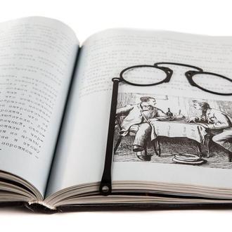 Закладка для книг «Очки Пенсне»